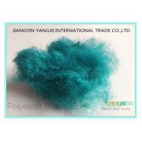 Turquesa Blue Dyed Pet Staple Fiber For Spinning Yarn , Polyester Staple Fiber  Manufactures