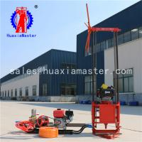 Qz-2c core sampling drill gasoline  exploration equipment can be disassembled Manufactures