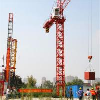 Construction Building Equipment New Tower Crane Qtz500 (8522) From China Manufactures