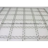 China 2 Mesh To 60mesh Galvanized Square Wire Mesh Plain Weave Ant I- Corrosion For Filter on sale