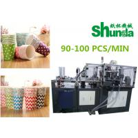 Gray Paper Coffee Cup Making Machine High Speed 90 - 100 Pcs / Min Manufactures