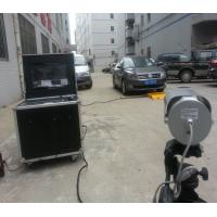 China Mobile Under Vehicle Surveillance System Vscan Applicable Of Vehicles on sale