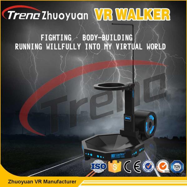 Quality 360 Degree Running Movement Treadmill 9D VR Walker Headset 360 Degree Vision Simulator for sale