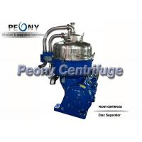 High Precision Sieving Starch 3 Phase Decanter Separator For Cassava Corn Wheat Manufactures