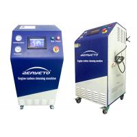 1500L/h HHO Engine Carbon Cleaning Machine / Car Engine Washing Machine Manufactures