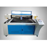 Mutifunction CO2 Laser Cutting Machine High Precision For Metal / Nonmetal Materials Manufactures