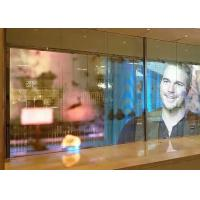 P3.91 x 7.82 Indoor LED Display Screen , Transparent LED PanelWith Light Weight Construction Manufactures