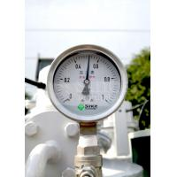 China Small Scale Psa Nitrogen Plant , High Purity Nitrogen Generator More Compact on sale