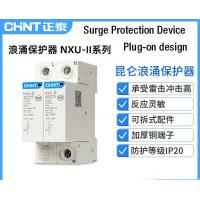IEC 61643 Low Voltage Components Surge Protection Device SPD 1or 3 Phase Manufactures