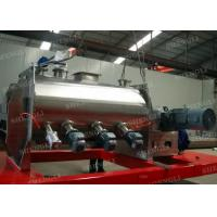 High Speed Powder Ploughshear Mixer , Putty Mixing Machine For Dry Ingredient Manufactures