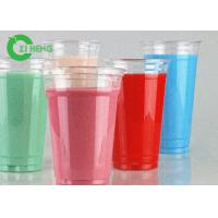 Smell Less Disposable PET Plastic Cups Custom Logo Printed 500ml For Cold Drink