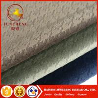 China High Quality 100% polyester Houndstooth fabric polyester knit fabric on sale