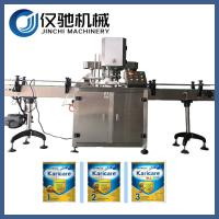 Buy cheap Horizontal powder packing machine custard masala packing machine from wholesalers