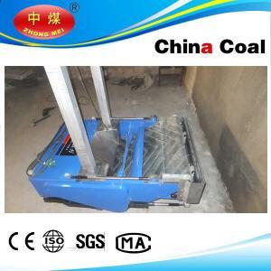 China CHINACOAL 2015 wall plastering machine on sale