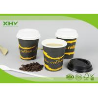 Disposable Coffee Cups Take away Coffee Cups Hot Drink Paper Cups with Lids Manufactures
