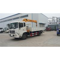 China Dongfeng 4x2 Truck Mounted Telescopic Crane 6.3 Ton With Telescoping Boom Crane on sale