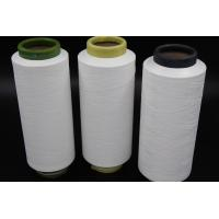 Raw White 250D/96F Semi Dull Yarn DTY For Fabric End / Polyester Weaving Yarn Manufactures