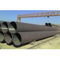 SIRM Approved 30 Inch Seamless Carbon Steel Pipe With Different Manufactures