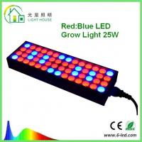 30cm Linear Shape Led Plant Grow Lights For Vegetative Growth , 50/60Hz Manufactures