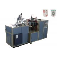 China Single / Double PE Coated Paper Cup Making Machine Three Phase Indoor 5KW on sale