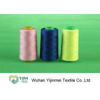 8000 Yards 3% Oil Spun Polyester Thread 50/2 Carton Package Manufactures