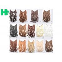 Fashionable Colorful Synthetic Clip In Hair Extensions High Temperament Hair For Women Manufactures