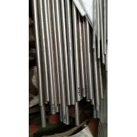 China Stainless Steel 446 / UNS S44600 / 1.4749 / 1.4762 TP446-1 / TP446-2 Seamless Tube / Pipe on sale