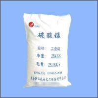 Manganese Carbonate (Industrial Grade) Manufactures