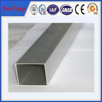China High Quality Extruded Square Aluminum Tube/Pipe Manufactures