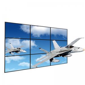 China 0.8mm Narrow Bezel Seamless Video Wall , Anti Static 2x2 Lcd Screen Wall on sale