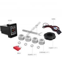Special TPMS Vave Wheel Pressure with 4 tyre sensors for Mazda cars
