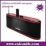 MS-PS608 USB/SD Card Speaker, MP3/MP4 Mini Speaker! Manufactures