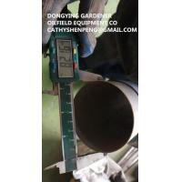 Buy cheap Inconel 625 tube  with thickness 0.5mm from wholesalers