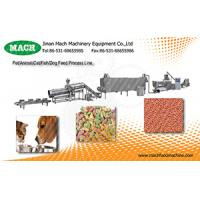 304 stainless steel Automatic Dry Pet Food Machine/dog cat fish pet food making equipment Manufactures
