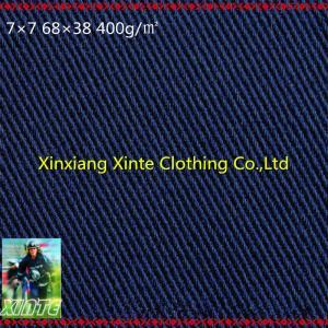 China flame retardant denim fabric for workwear on sale