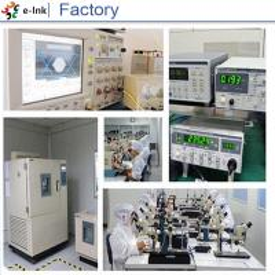 E-link China Technology Co., Ltd.