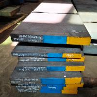 China D2 1.2379 SKD11 Alloy Steel Plate For Cold Working Mold With Thickness 8-80mm for sale