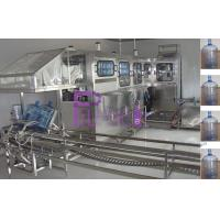 Automatic 3 in 1 Water Filling Line With Gallon Bottle Sealing Machine 600 Barrel/H Manufactures