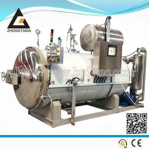 Electric automatic Industrial autoclave retort sterilizer Manufactures
