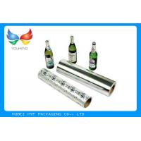 68 / 71 / 73 / 83 GSM Alkali-resistant WS Silver Metallized Paper Roll For Beer label Manufactures