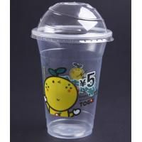 disposable pp cup Manufactures