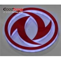 Custom Electroplating Chrome acrylic ABS Car Logo, auto corporate sign Manufactures