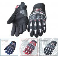 Buy cheap Microfiber Leather Motorcycle Riding Gloves Grey Insulated Motorcycle Gloves from wholesalers