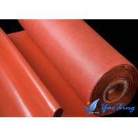 1.5mm Silicone Fiberglass Fabric For Good Aging Resistance And Fireproof Manufactures