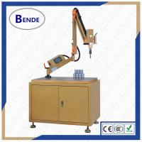 China 2017 hot electric tapping machine/M3-M16 hot tapping machine on sale