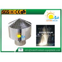 Single Jet Water Fountain Nozzles Waterin Fixed Stainless Steel 40kpa 1.5m Manufactures