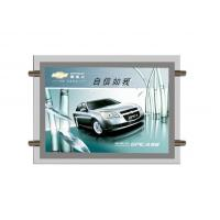 Real Estate Agent Led Light Pockets Window Display Two Sides For Advertising Manufactures