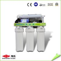 5L/Min Rated Flow Water Filter Parts Home RO System Water Purifier CE Approved Manufactures