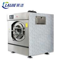 High Spin commercial laundry washing machine price for hotel hospital use Manufactures