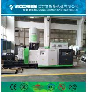 LDPE HDPE PET PP PE film bag granulation machine pelletizing machine extrusion machine recycling machine Manufactures